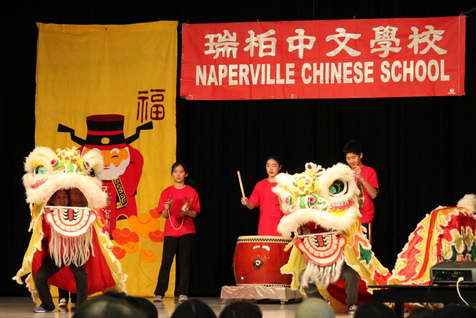 Tolle China Küche Naperville Bilder - Ideen Für Die Küche Dekoration ...